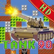 【复古街机】90坦克大战